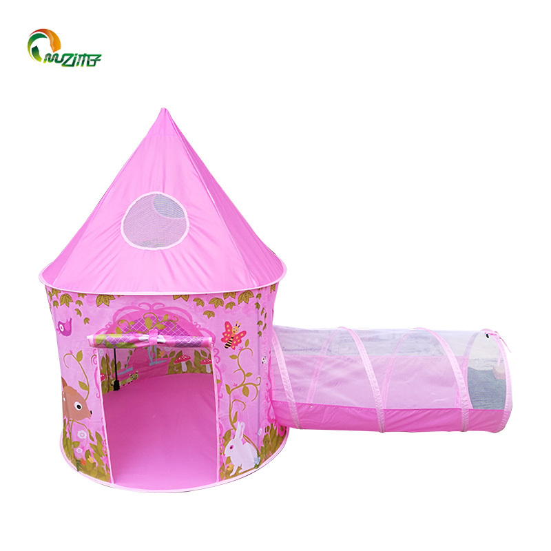 Pink princess playhouse tent and castle tent glass fiber rod bracket 3-piece set ball pool children's indoor and outdoor tent girls Z-009