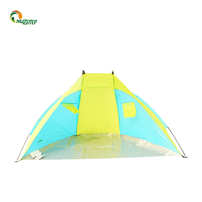 Fishing beach shade tent outdoor fiberglass pole 110g PE waterproof bottom blue yellow UV30+  H-001